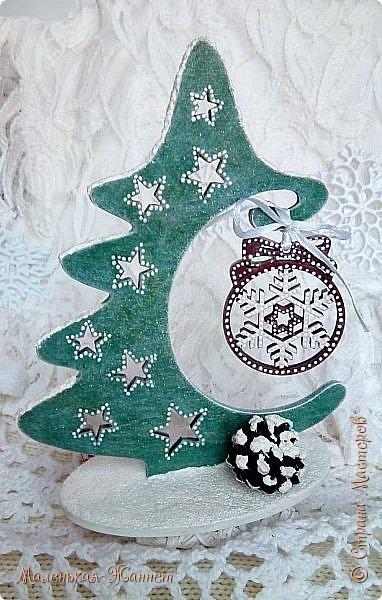 Добрый вечер, дорогие жители прекрасной и дружной Страны Мастеров!  В детстве мы все с нетерпением ждали Нового Года, загадывали желания и верили в чудо... Сейчас мы уже взрослые и все также верим в волшебство новогодней ночи и исполнение наших самых сокровенных желаний.  Хотя зима у нас только по календарю, а погода напоминает осень, предлагаю окунуться в зимнюю сказку.   фото 12