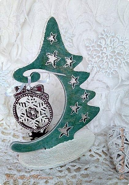 Добрый вечер, дорогие жители прекрасной и дружной Страны Мастеров!  В детстве мы все с нетерпением ждали Нового Года, загадывали желания и верили в чудо... Сейчас мы уже взрослые и все также верим в волшебство новогодней ночи и исполнение наших самых сокровенных желаний.  Хотя зима у нас только по календарю, а погода напоминает осень, предлагаю окунуться в зимнюю сказку.   фото 14