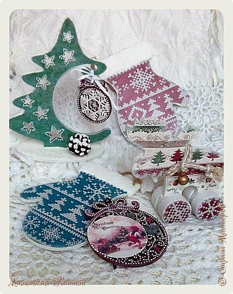Добрый вечер, дорогие жители прекрасной и дружной Страны Мастеров!  В детстве мы все с нетерпением ждали Нового Года, загадывали желания и верили в чудо... Сейчас мы уже взрослые и все также верим в волшебство новогодней ночи и исполнение наших самых сокровенных желаний.  Хотя зима у нас только по календарю, а погода напоминает осень, предлагаю окунуться в зимнюю сказку.   фото 2