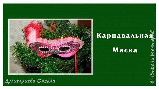 Мастер-класс в технике Канзаши. Сегодня по просьбе моих подписчиков в мастер-классе мы будем делать своими руками новогоднее украшение - новогоднюю маску для карнавала в технике Канзаши. Для работы используем атласные ленты шириной 5 см, черное кружево шириной 4 см, органзу шириной 2,5 см. Удачи в творчестве!!!  фото 1