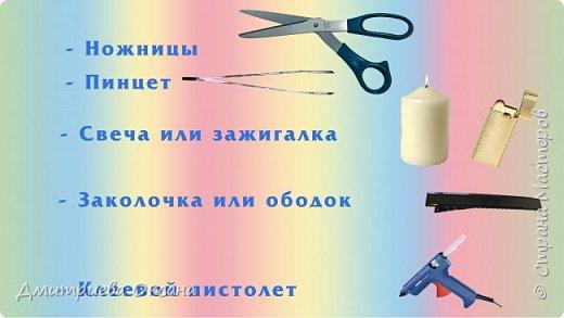 Мастер-класс в технике Канзаши. Сегодня в мастер-классе мы будем делать своими руками украшение на голову на Новый год для девочек - новогодний цветок в технике Канзаши на ободок для волос или заколку для волос. Цветок Канзаши делаем из атласных лент шириной 4 см, 5 см. Удачи в творчестве!!! фото 3