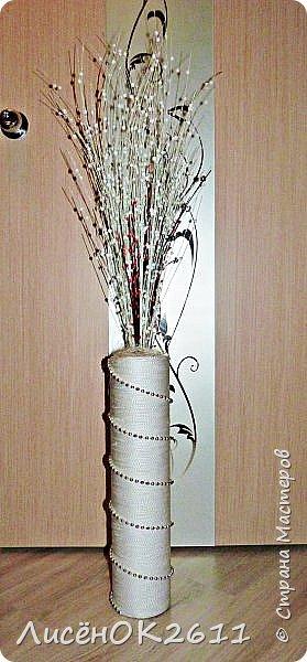 Наконец то моя ваза  готова. Она идеально будет сочетаться с моим камином..=) фото 1
