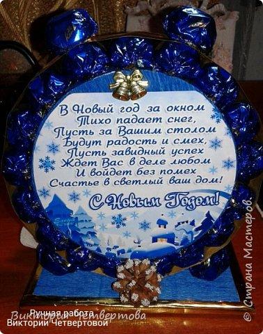 Новогодние часы с конфетами √2. фото 2