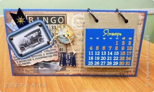 Добрый  день, страна!   Сегодня  я  с  новыми  настольными  календарями,  подарками  к  НГ.  Покажу  некоторые  из  них,  многие  уже  разошлись ,  народ  запасается  подарочками  друзьям и коллегам  к  новому  году...  Вот  этот  мне  очень  нравится,  наверное  оставлю  себе, любимой... фото 19