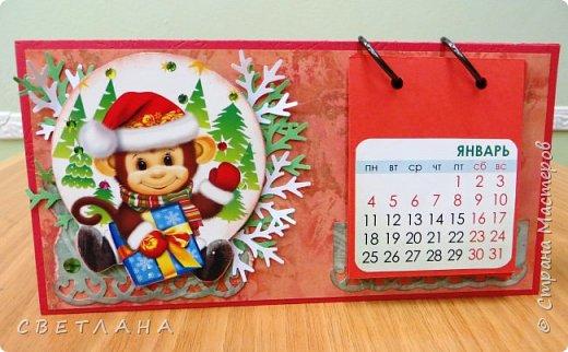 Добрый  день, страна!   Сегодня  я  с  новыми  настольными  календарями,  подарками  к  НГ.  Покажу  некоторые  из  них,  многие  уже  разошлись ,  народ  запасается  подарочками  друзьям и коллегам  к  новому  году...  Вот  этот  мне  очень  нравится,  наверное  оставлю  себе, любимой... фото 17