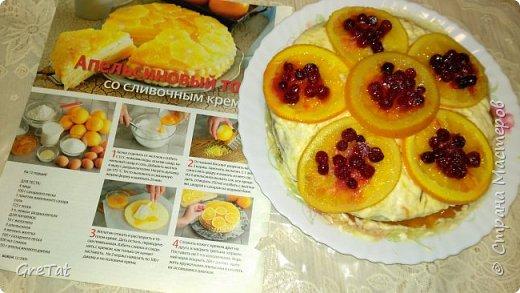 Нашла в старом журнале рецепт чудо-тортика. Апельсины немного отварила в сахарном сиропе, приготовленном на небольшом количестве апельсинового сока. Дополнительно решила украсить брусникой и припудрила фруктозой (на фото, может, не очень хорошо видно). Вместо апельсинового джема взяла какой нашла в магазине - персиковый. В остальном - все по рецепту. У меня бисквит по этому рецепту получился на троечку:-). Думаю из покупных бисквитных кожей получится прекрасный торт, в след.раз сделаю из них. фото 1