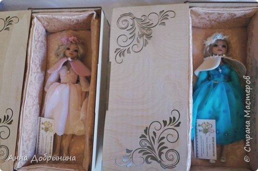 Новые куколки с ароматом ванили и корицы=)  фото 9
