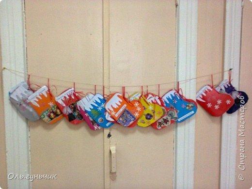 Еще раз здравствуйте! хочу показать новогодние работы своих учеников. Вот такие дед морозики получились у третьеклашек. Спасибо большое за МК: https://stranamasterov.ru/node/476488?c=favorite фото 26