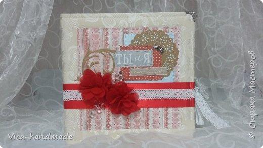 Привет!!! Скоро Новый год!!! С чем всех и поздравляю!!! А у меня ЛЮБОВЬ!!! Альбом заказала мне девушка в подарок для мужа!!! Как обычно, с коробкой для хранения... фото 5