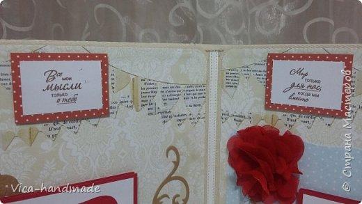 Привет!!! Скоро Новый год!!! С чем всех и поздравляю!!! А у меня ЛЮБОВЬ!!! Альбом заказала мне девушка в подарок для мужа!!! Как обычно, с коробкой для хранения... фото 22
