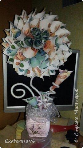 Вот такое вот скромное денежное дерево у меня получилось фото 1