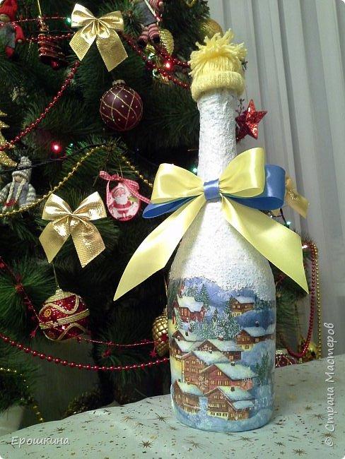 Бутылочки готовы !  Ждут новых хозяев. фото 6