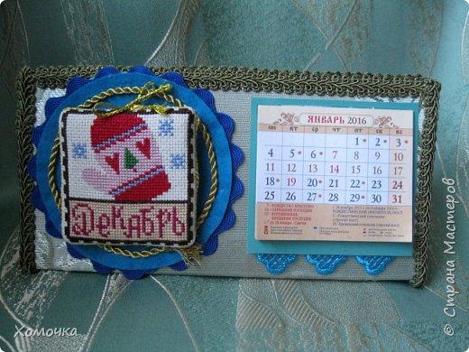 Этот календарь я вышивала целый год - каждый месяц по одной картинке. И вот пришла пора его оформить фото 1