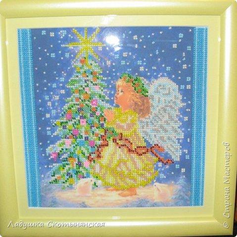Бисерный ангел в подарок. фото 1