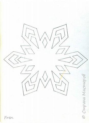 Подвеска. Автор идеи - Angelika Kipp. фото 2