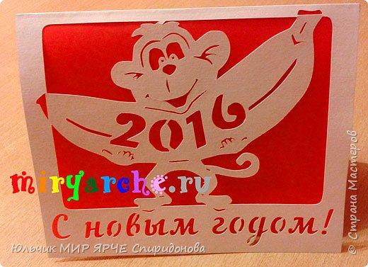 До нового года осталось совсем немного времени, а у нас появилась новая обезьянка - символ 2016 года