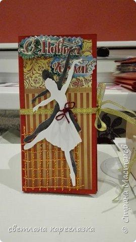 Здравствуйте, дорогие жители Страны Мастеров! Как и все вокруг, мы тоже готовимся к Новому году и Рождеству! Вот такая шоколадница отправилась в подарок учителю танцев моей доченьки! фото 1