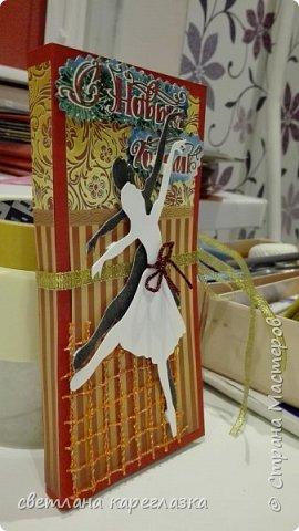 Здравствуйте, дорогие жители Страны Мастеров! Как и все вокруг, мы тоже готовимся к Новому году и Рождеству! Вот такая шоколадница отправилась в подарок учителю танцев моей доченьки! фото 2