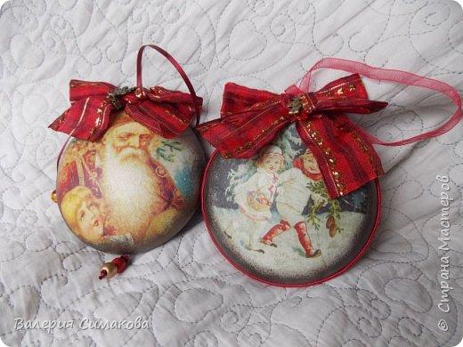 Новогодний наборчик))) большой, красивый))) два медальона (диаметр 12 см), 2 шарика (диаметр 8 см) и звездочка..... фото 2
