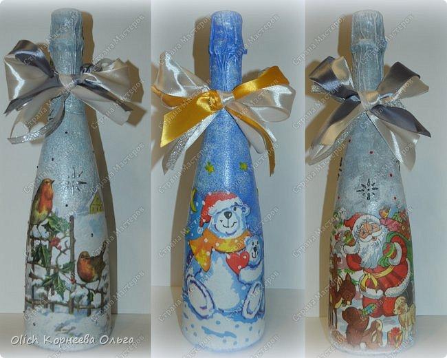 К Новому году в подарок украсила бутылки. Техника декупаж, несколько слоев краски с переходами, набрызг, рисунок контуром, горлышко украсила бантами из атласных лент. фото 1