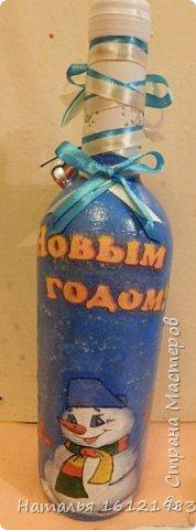 Эта игрушка сшита для школьного методиста.  фото 2