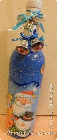 Эта игрушка сшита для школьного методиста.  фото 3