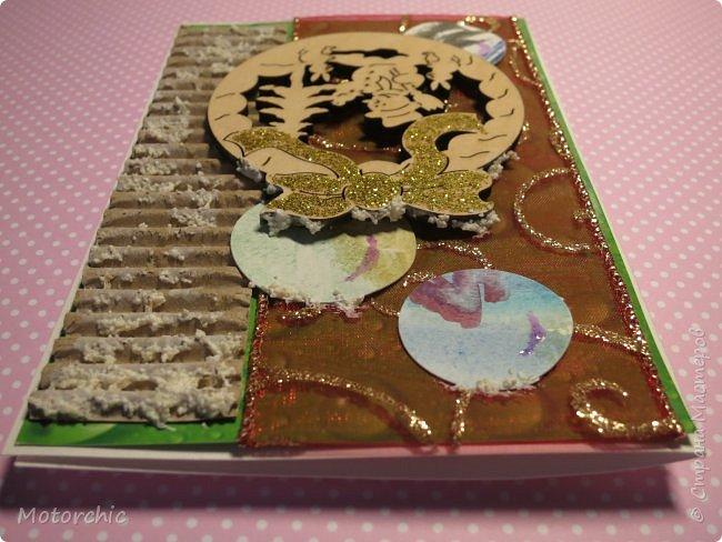 Гофрированный картон открытки