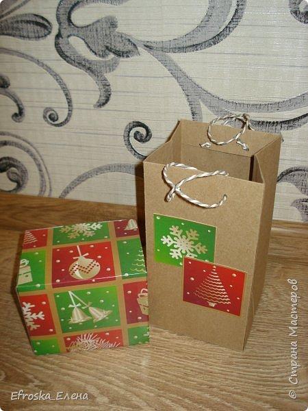 У детей в классах существует хорошая традиция - обмениваться новогодними подарками. Это мы подготовили с дочкой. фото 3
