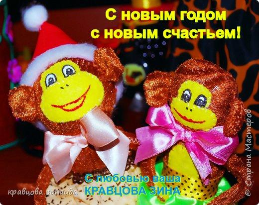 ДОБРЫЙ ВЕЧЕР МОИ ДОРОГИЕ ДРУЗЬЯ ! наконец то я успела сшить символ нового года, обезьянки, получились в стиле интерьерные поделки фото 8