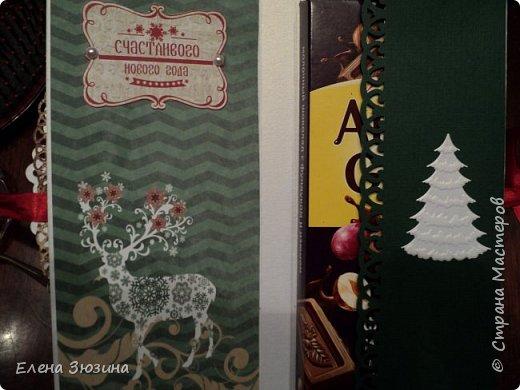 Всех жителей Страны Мастеров поздравляю с наступающим Новым годом!!! Мира, Здоровья и Счастья! Пусть исполнятся самые заветные желания! В преддверии Нового года делала подарки для хороших людей. 4 маленьких блокнотика. Это первый. Размер 11х15 см фото 24