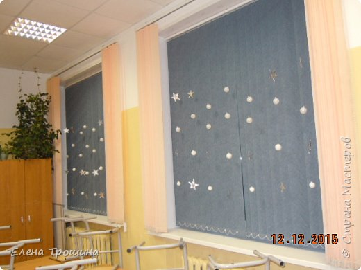 Мой кабинет  рано утром при свете фонариков. фото 6