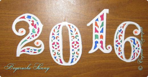 ВСЕМ Огромный Новогодний ПРИВЕТ!!!!  Хочу Поделиться своими поделками, украшениями и декорации комнат к Новому Году!  Это Ёлочка, украшена снежинок разноцветные типо конфети...)))) фото 8