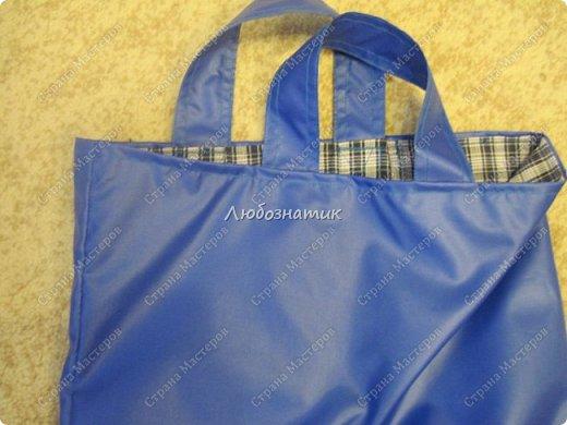 """Добрый вечер! Набралась смелости и решила рассказать как я сшила две сумки за  два вечера. В магазине """"ТКАНИ"""" купила плащевку и ткань """"шотландка"""" (для подкладки). фото 15"""