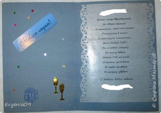 Всех С Новым годом!!! У нас недавно был благотворительный базар, и я приобрела две елочки-вырубки.  Из одной сделала открытку для своей однокурсницы. фото 4