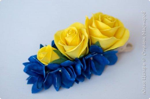 Желтые розы и синяя гортензия из фоамирана фото 1