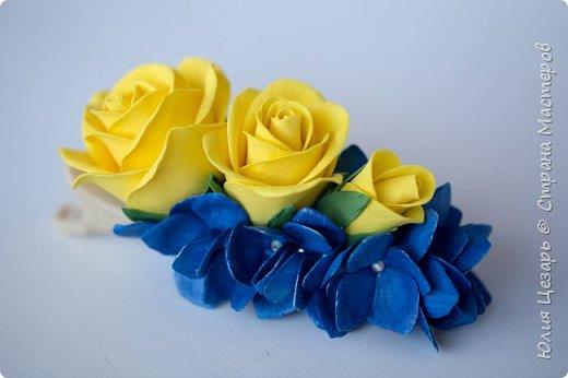 Желтые розы и синяя гортензия из фоамирана фото 4