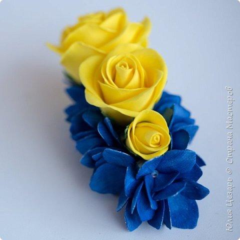 Желтые розы и синяя гортензия из фоамирана фото 5