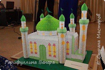 Модульное оригами. Мечеть  фото 1