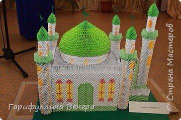 Модульное оригами. Мечеть  фото 2