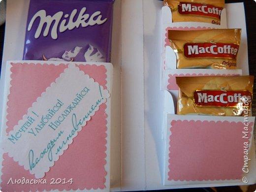 Моя первая шоколадница. Хочу делать их на заказ, вот и решила сделать первую пробною. Получилось неплохо (на мой вкус).А как вам? фото 3