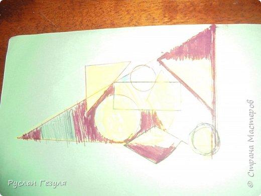 Решил попробовать нарисовать графику из фигур! Думаю, что получилось неплохо! фото 1