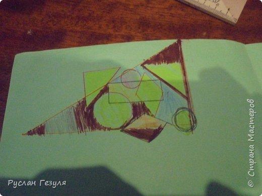 Решил попробовать нарисовать графику из фигур! Думаю, что получилось неплохо! фото 2