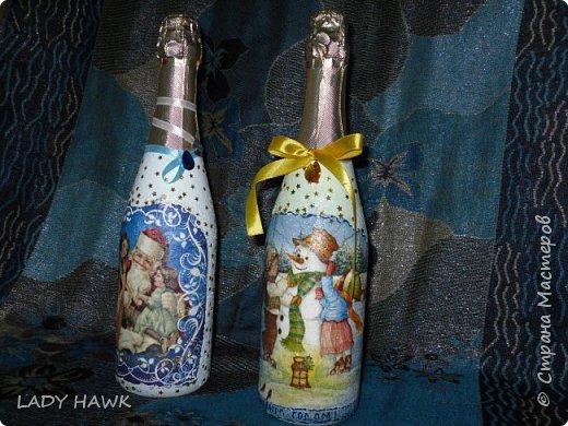 Бутылочки к Новому году. фото 1