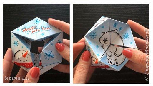 Бумажная игрушка - поздравительная открытка с рисунками. Мастер-класс.