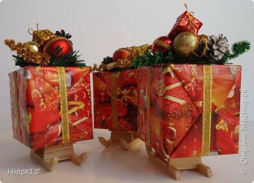 С Новым годом!!! Счастья, здоровья, любви и вдохновения!!! Начну с санок с конфетами для детишек:)   фото 1