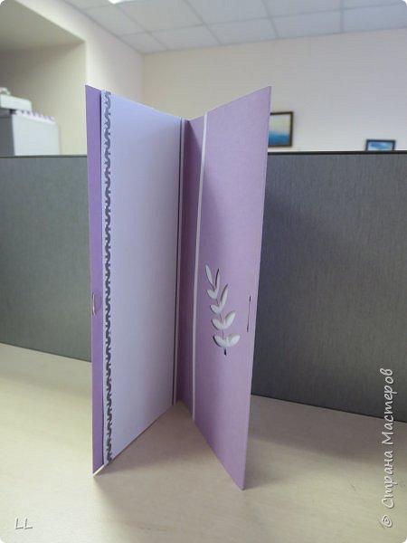 открытки и конверты фото 8