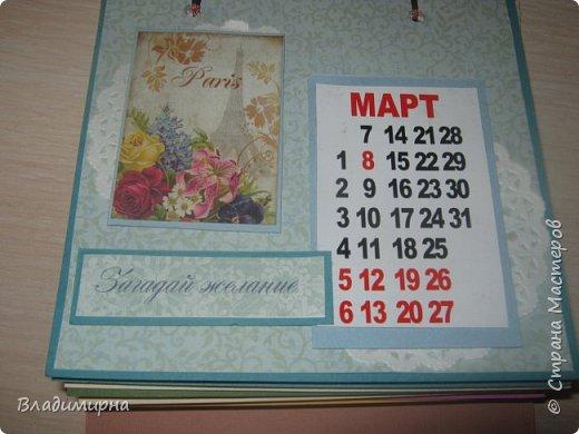 На новый год сделала для подруги календарь. Его можно поставить на стол.  фото 4