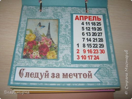 На новый год сделала для подруги календарь. Его можно поставить на стол.  фото 5