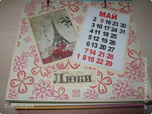 На новый год сделала для подруги календарь. Его можно поставить на стол.  фото 6