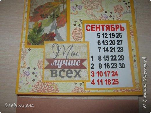 На новый год сделала для подруги календарь. Его можно поставить на стол.  фото 10